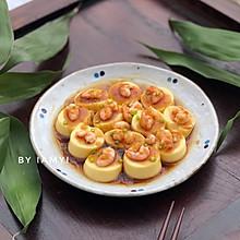 虾仁蒸玉子豆腐