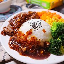 低脂低热量黑胡椒牛肉盖浇饭❗️黑椒牛肉饭㊙️