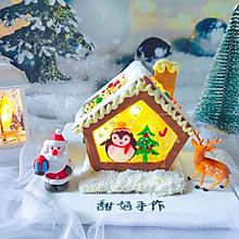 做了这一座水晶姜饼屋,你的圣诞节愿望就会实现