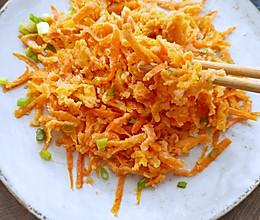 瘦身美容菜~粉蒸胡萝卜的做法