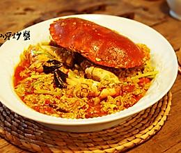 咖喱炒蟹的做法