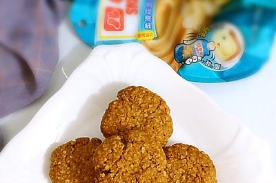 花生酱燕麦片饼干#挤出大趣味,及时享美味#