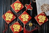 春节最喜庆的福字饼干的做法