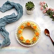 秀出你的早餐之~花环米饭