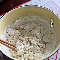 白馒头的快速制作方法(一次发酵法)的做法图解2