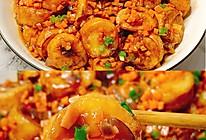 外酥里嫩!好吃到舔盘子的红烧日本豆腐的做法