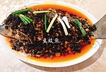 豆豉鱼的做法