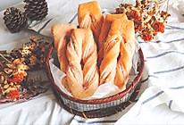 紫薯粉面包(椰蓉馅)的做法
