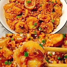外酥里嫩!好吃到舔盘子的红烧日本豆腐