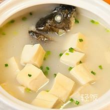 豆腐鲫鱼汤丨浓汁鲜白,口感醇厚!
