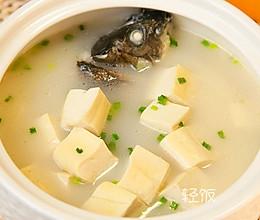 豆腐鲫鱼汤丨浓汁鲜白,口感醇厚!的做法