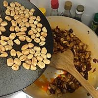 经典川味宫保鸡丁-在家做出饭店的味道#蔚爱边吃边旅行#的做法图解30