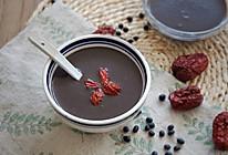 五黑固肾米糊#10分钟早餐大挑战#的做法