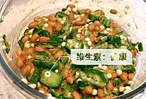 纳豆拌秋葵的做法
