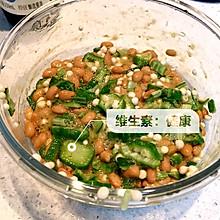 纳豆拌秋葵