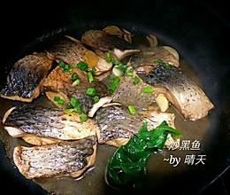 #金龙鱼外婆乡小榨菜籽油 我要上春碗#黑鱼面&黑鱼骨汤的做法