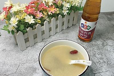 潮汕汤品9⃣️海鱼陈皮汤