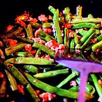 干煸四季豆#宴客拿手菜#的做法图解11