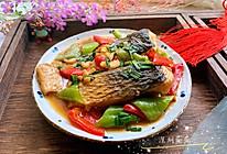 #我们约饭吧#焖鱼腩的做法