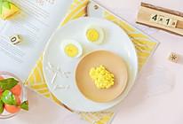 辅食日志 | 蛋黄泥米糊的做法