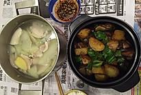 连锅子蘸料的做法