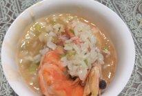 潮汕砂锅粥-鲜虾粥的做法