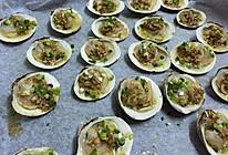 烤蛤蜊的做法