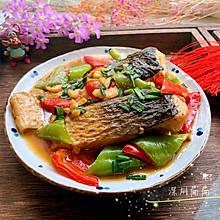 #我们约饭吧#焖鱼腩