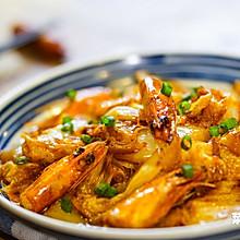 虾头烧白菜丨鲜美难挡