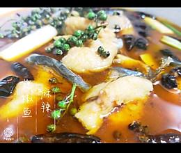 麻椒梭边鱼的做法
