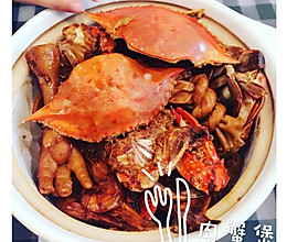 萌萌哒肉蟹煲的做法