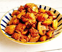 #下饭红烧菜#鲜美的板栗烧鸡块的做法