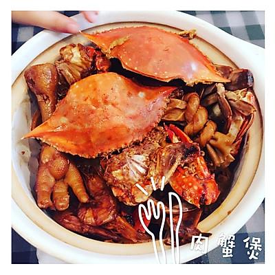 萌萌哒肉蟹煲