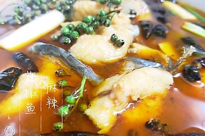 麻椒梭边鱼