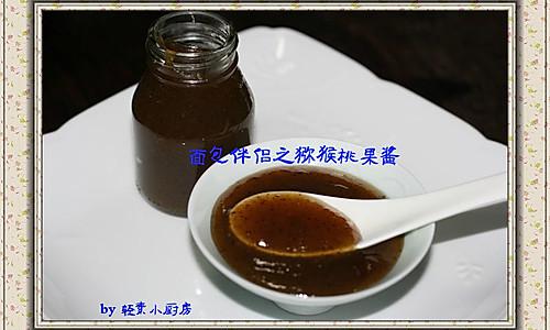 面包伴侣之猕猴桃果酱的做法