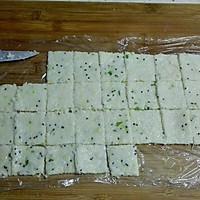 自制大米小米黑芝麻锅巴的做法图解5