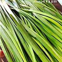 养生菜:虾皮韭菜的做法图解1