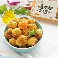 咖喱虎皮鹌鹑蛋#安记咖喱慢享菜#