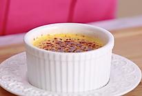 法式甜点——奶油布蕾的做法
