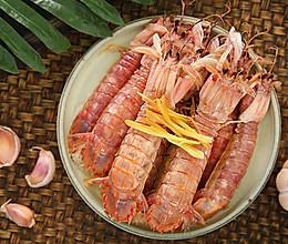 清蒸皮皮虾,保留它最本真的鲜~的做法