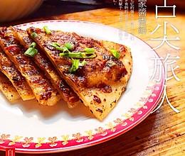 土家酱香饼的做法