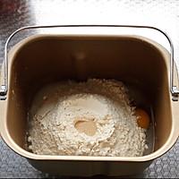 杂蔬培根沙拉小面包的做法图解1