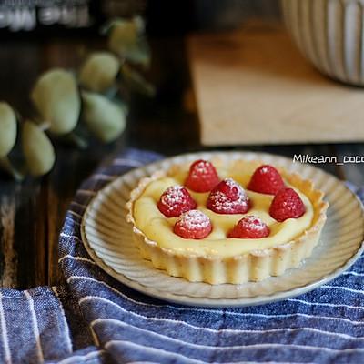 法式树莓挞(附详细香草卡仕达酱制作)