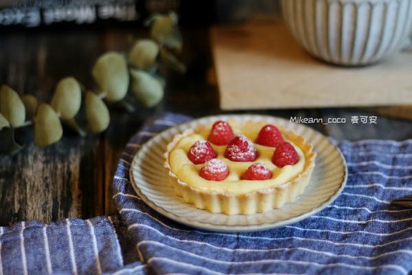 法式树莓挞(附详细香草卡仕达酱制作)的做法