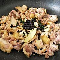 #多力金牌大厨带回家#金牌干葱豆豉鸡的做法图解6