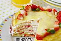 草莓千层饼的做法