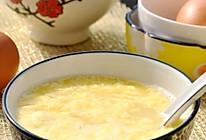 蜂蜜鸡蛋茶的做法