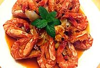 茄汁百合大虾的做法