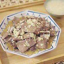 麻油猪肝【孔老师教做菜】