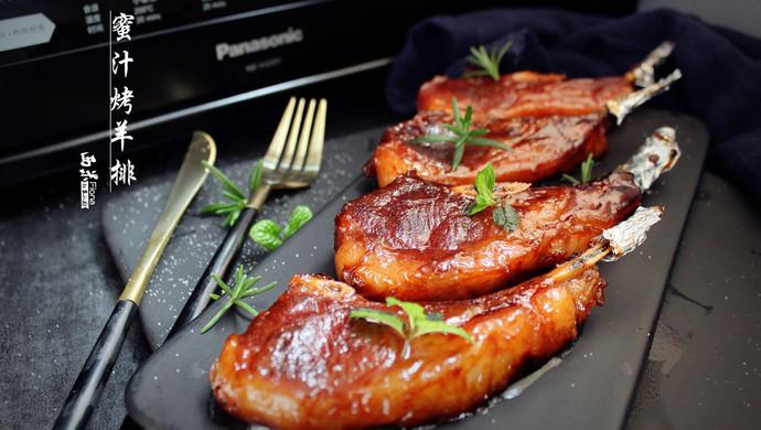 蜜汁烤羊排#松下烤箱烘焙盛宴#